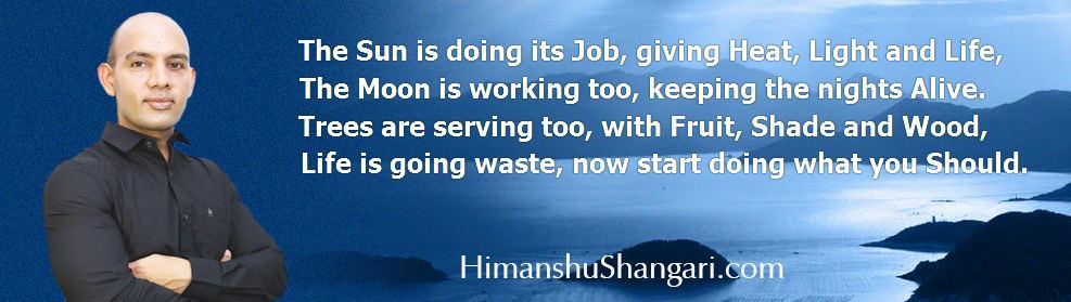 Wisdom 020